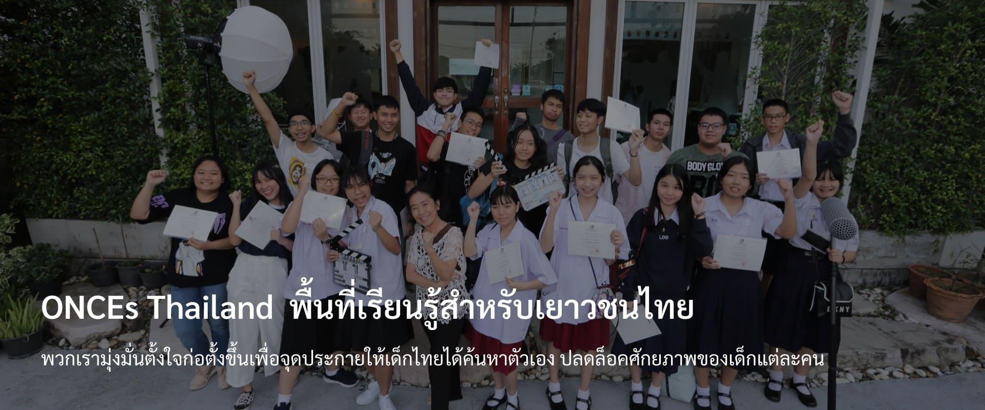 ONCEs Thailand (1)