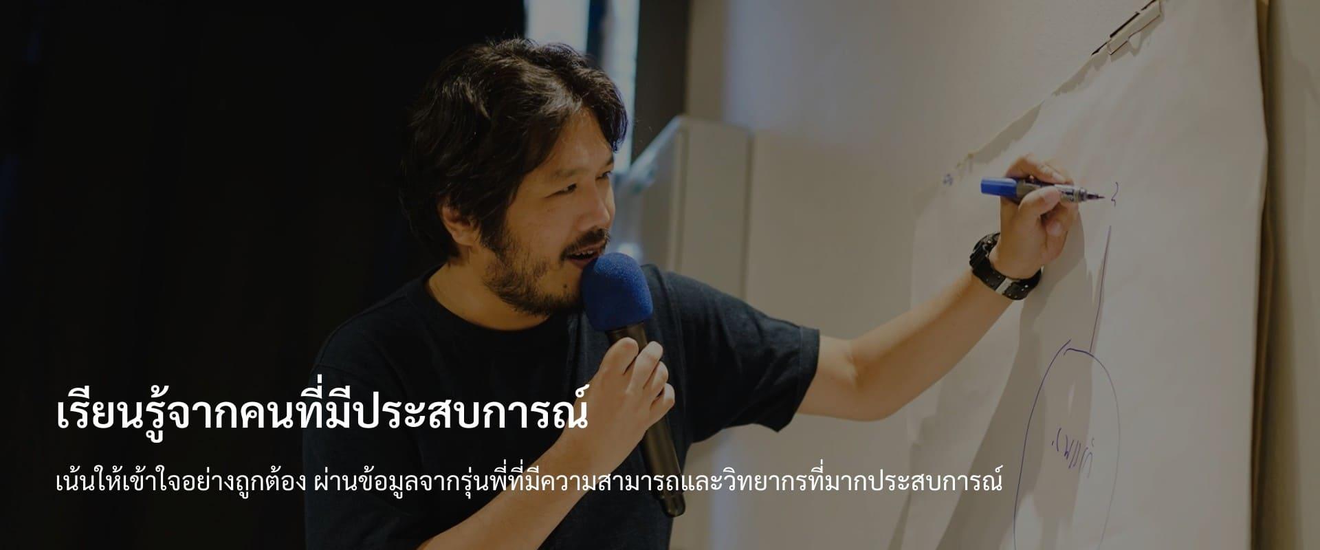 ONCEs Thailand (2)
