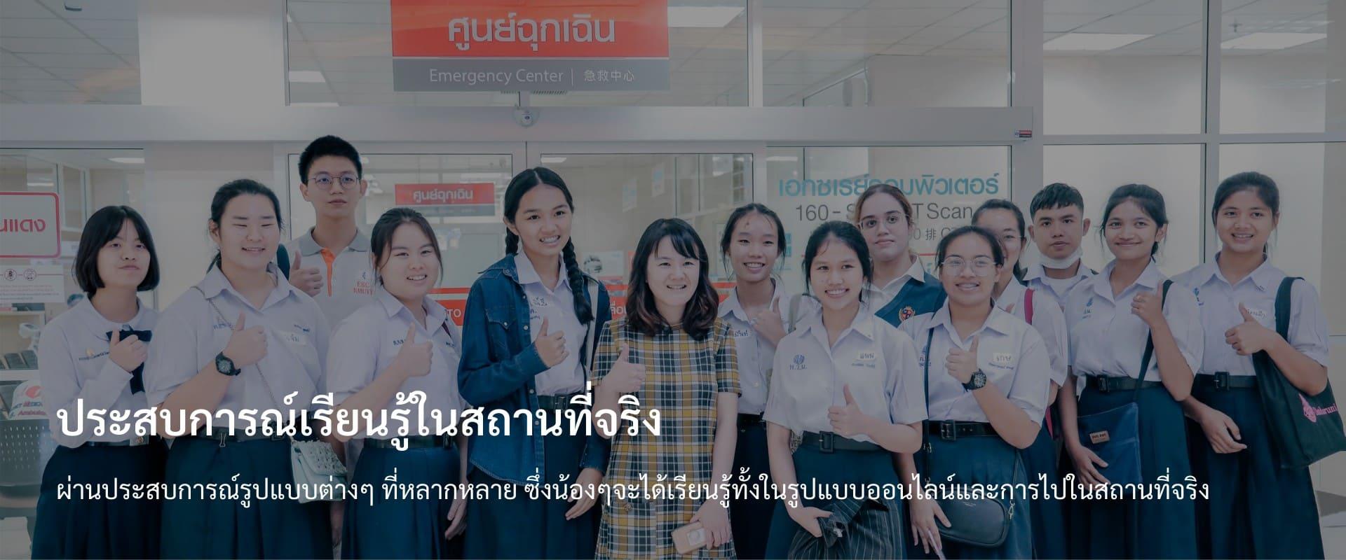 ONCEs Thailand (4)