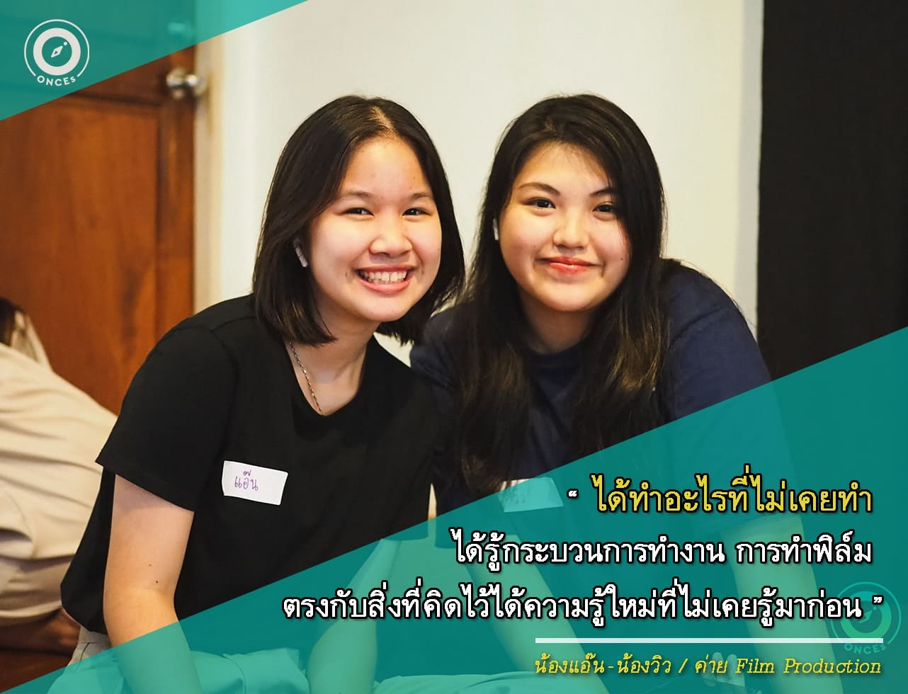 Review-ONCEs Thailand (3)