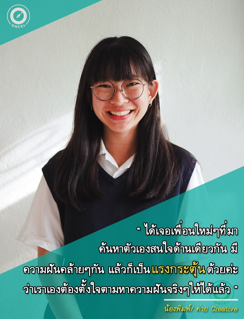 Review-ONCEs Thailand (8)