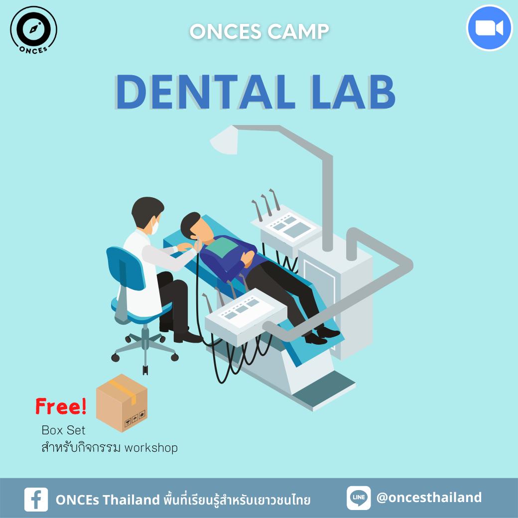 Dental lab (1)